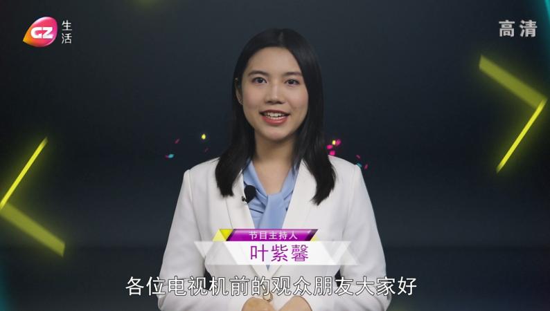 20191228广州生活《汇时尚聚生活》
