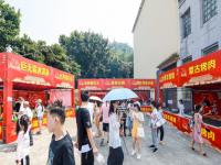 南海影视城国庆嘉年华第二届功夫美食节