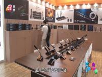 广州国际专业灯光、音响展览会盛大开幕