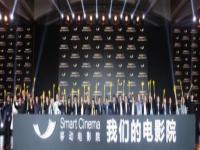 《阿修罗》归来 登陆移动电影院 举办全球首个移动3D首映礼