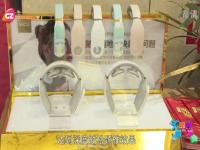 SKG科技护颈新时尚