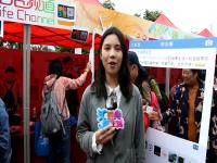 第六届广州台粉丝节暨《汇时尚聚生活》粉丝跨年之夜
