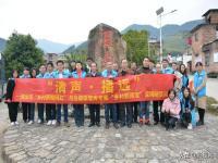 连州:建设特色美丽乡村  助推乡村振兴
