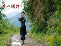 电影《十八洞村》聚焦农村题材
