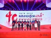 平安不动产斩获中国房地产行业领袖年会两项殊荣