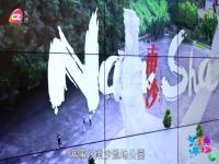 首届中国无人机航拍大赛落幕