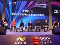 行业聚焦! 宁波文博会首届影视高峰论坛,大咖们在博地影