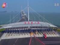 网红打卡新去处:港珠澳大桥游