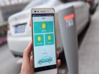 2019年北京实施道路停车改革 实现电子收费