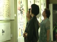 慈善义卖诗书画展《心青路长》在岭南会馆开幕