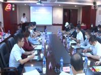 广东省商业联合会运动与健康产业合作专业委员会成立
