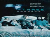 中韩泰三国导演合拍恐怖片,中国故事最惊艳,感动不输《甜蜜蜜》