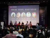 """广州""""2021内容新世代""""首场新媒体线下沙龙"""