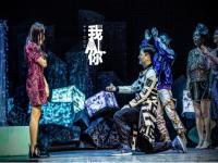 <strong>樊冲导演原创音乐剧《我AI你》成功首演,一出温情浪漫的未来梦幻狂想曲</strong>