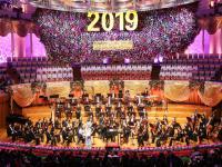 2019新年音乐会精彩上演,梦之蓝携手国家大剧院奏响新年祝福