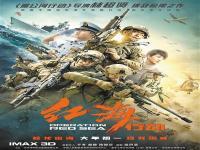 <strong>第十五届广州大学生电影节落下帷幕</strong>