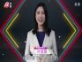 2020.7.22 广州竞赛《汇时尚聚生活》