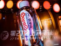 见证上海国际电影电视节高光时刻,百岁山全程助力光影盛