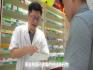 062药品类《安全用药小科普》-佛山市市场监督管理局