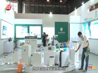 2021中国(广州)环境空气净化产业展览会在广州举行