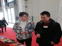 """广西峰程璇网络科技有限公司""""借""""老品牌博览会丰富职员视野"""